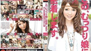 Rina Kato in Close Look at a Young Lady 01 part 1