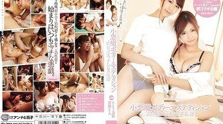 Amazing Japanese slut Haruki Sato, Sae Aihara in Best JAV movie