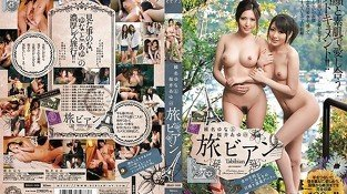 Yuna Shiina, Ayu Sakurai in Lesbian Journey part 1