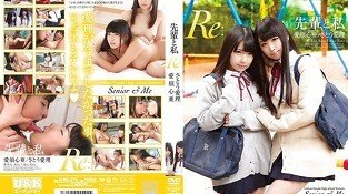 Cocoa Aisu, Airi Satou in Re Lesbian Schoolgirls In Love part 2